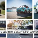 auto elettriche più economiche 2017