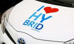Auto ibrida: come si ricarica?